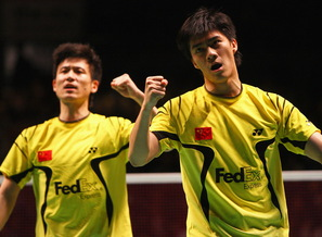 Fu Haifeng and Cai Yun celebrating All England 2009 Men's Doubles win